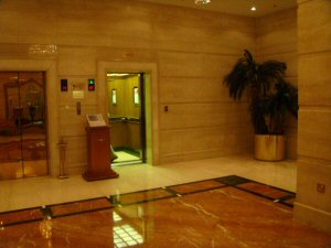 Doha Marriott